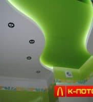 glayncevei_nataygnoi_potolok