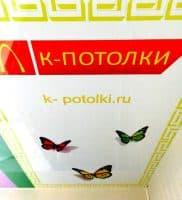 fotopechat_na_belom_glayncevom_nataygnom_potolke